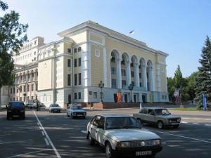 Opera Teateret i Donetsk